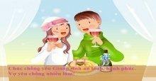 Lời chúc giáng sinh dành cho chồng và vợ yêu