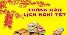 Lịch nghỉ tết Dương lịch và lịch nghỉ tết Nguyên Đán Đinh Dậu 2017