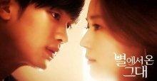 Vì sao đưa anh tới và những câu nói hay ý nghĩa của cụ Do Min Jun
