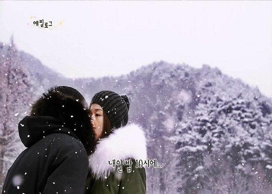 Câu nói hay của cụ Do Min Jun trong phim Vì sao đưa anh tới