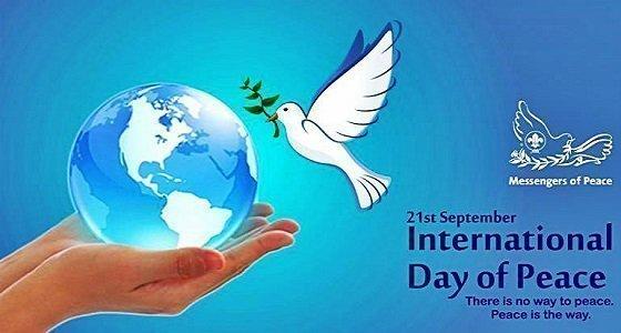 Ngày Quốc tế hòa bình là ngày gì