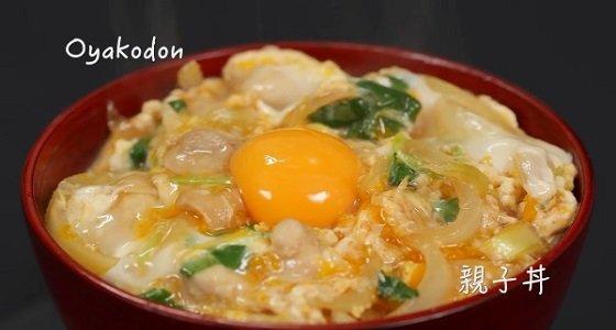 Oyakodon là gì