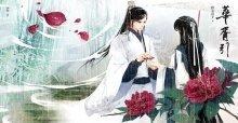 Những câu nói hay trong truyện ngôn tình Trung Quốc